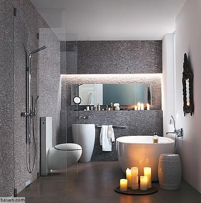 Hochwertige Produkte Fürs Bad - Bad, Badezimmer, Dusche Und ... Neu Badezimmer